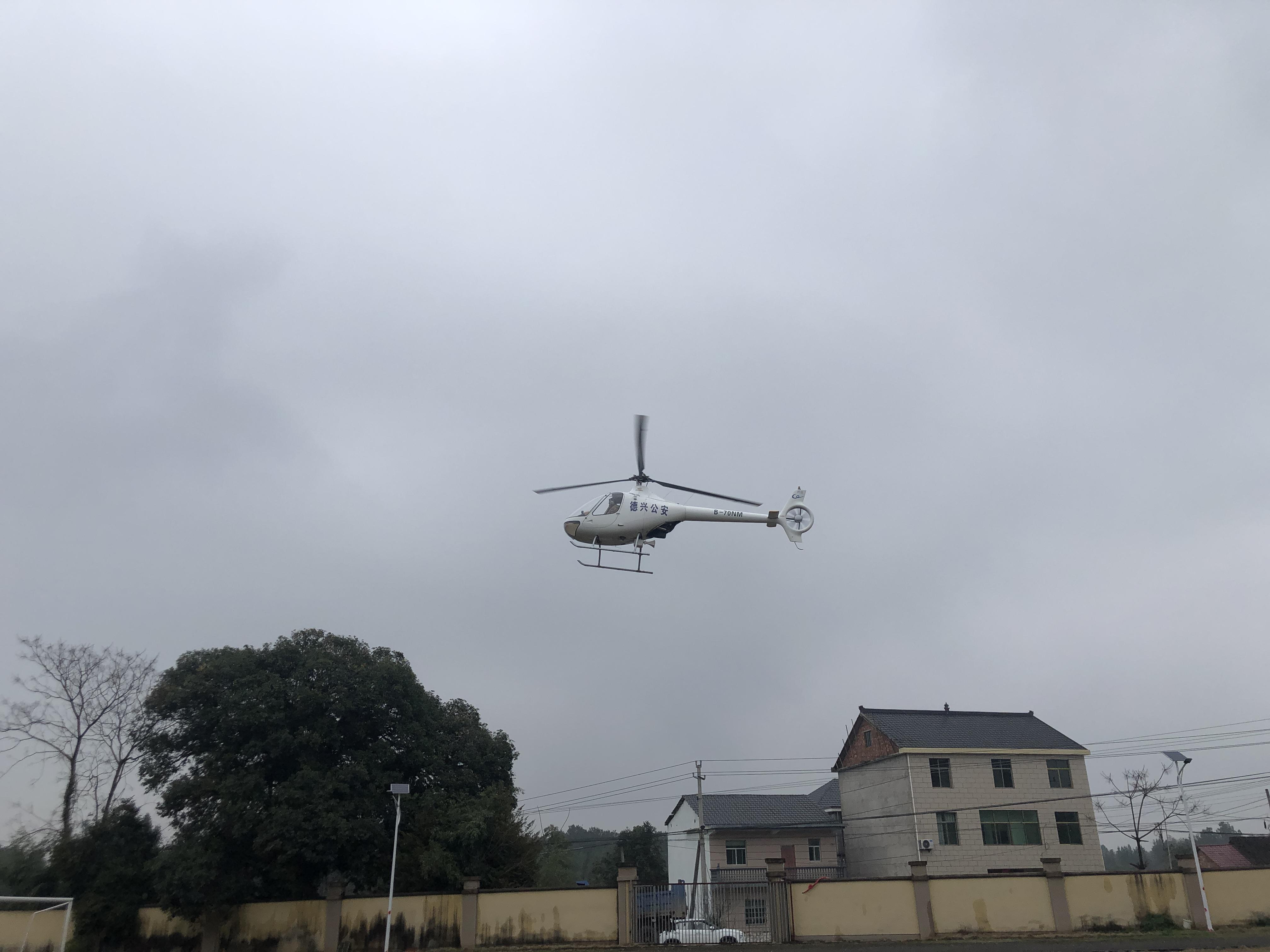 出警的直升机