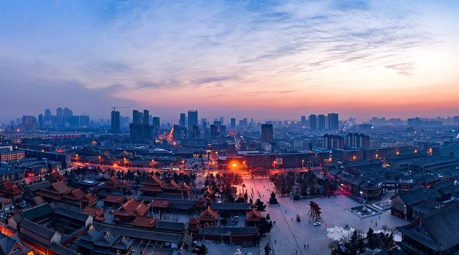 英国汇丰银行 北京大学国际关系学院