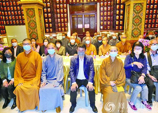 会议现场(图片来源:凤凰网佛教 摄影:澳门佛教总会)