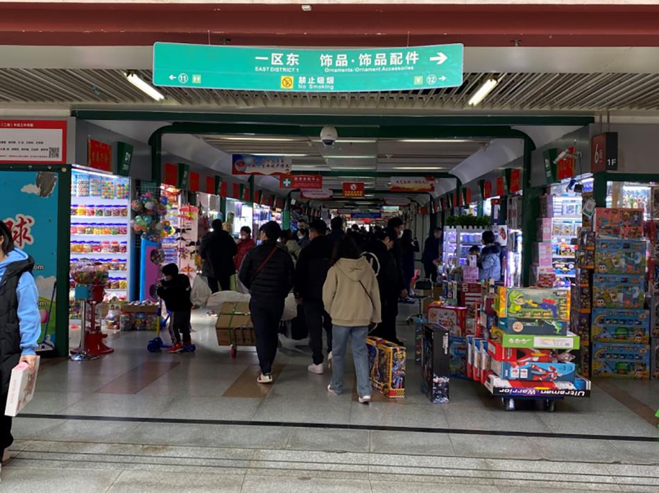 义乌国际商贸城开市首日,开门率达80.3%,客流量达18.9万人次