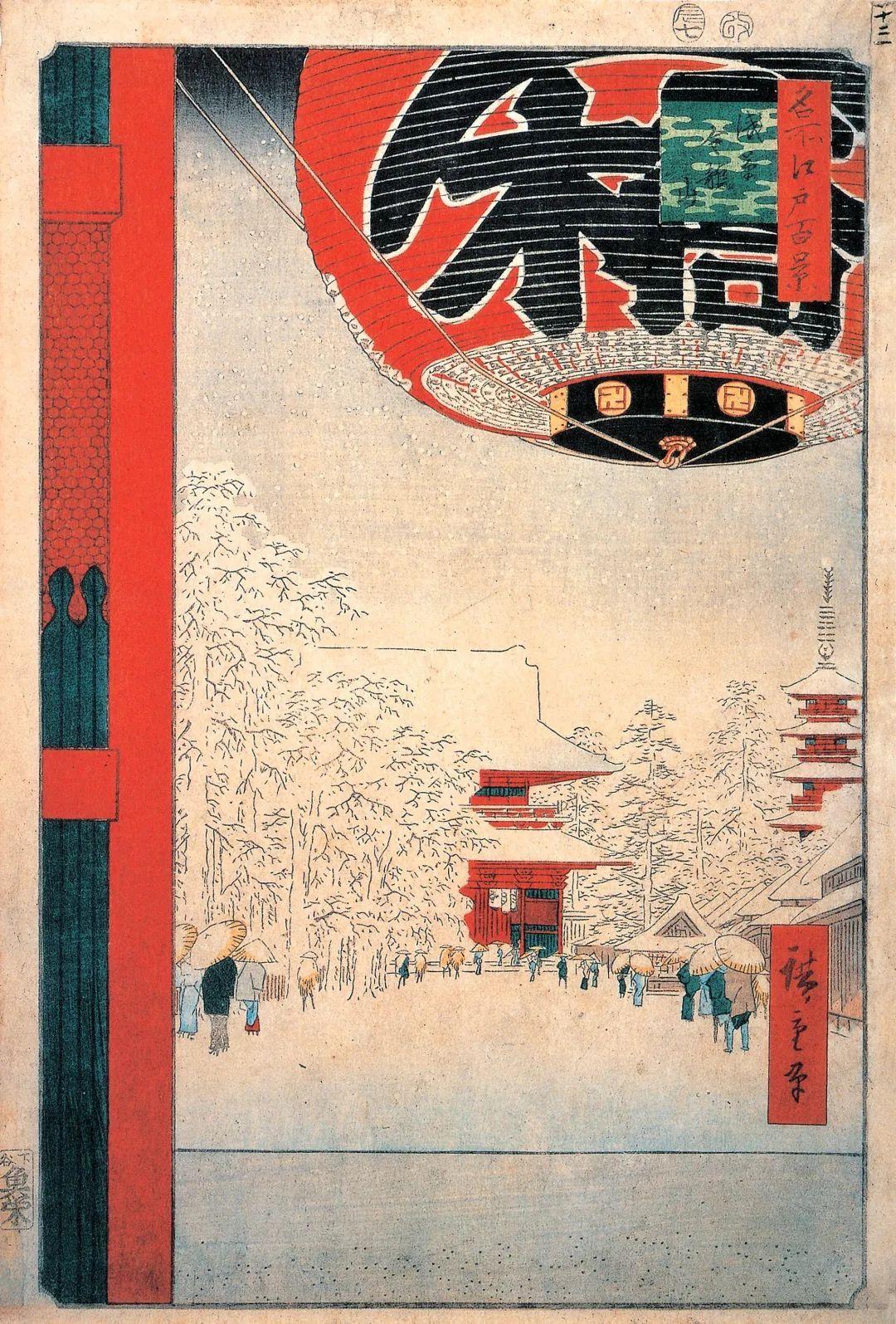 歌川广重,名所江户百景, 浅草金龙山,1857年。