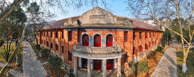 """(""""湖南大学第二院"""",出自中国著名建筑师刘敦桢先生之手。图源湖南大学)"""