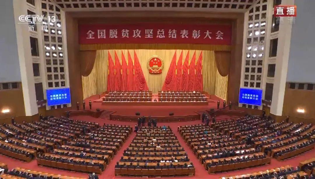 (来源:央视新闻 新华社)