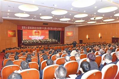 2月23日,酉阳县十七届人大七次会议开幕。