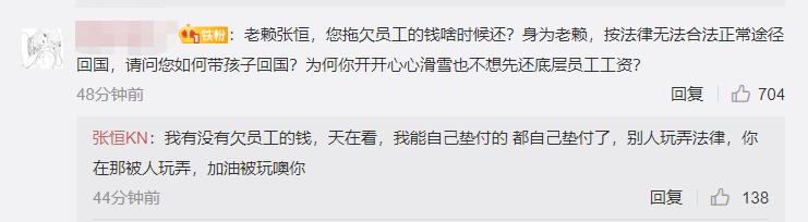 """张恒否认向郑爽索要抚养费,""""真相总会大白"""""""