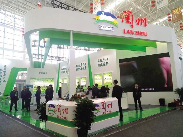 中国中医药博览会 刘晓芳 摄