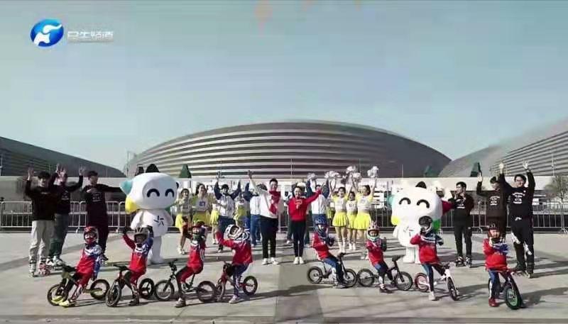 烹一席体育文化盛宴 2021第二届河南省群众体春晚举行