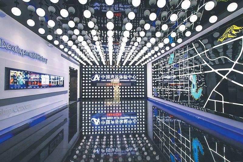 安徽将打造世界级人工智能产业地标