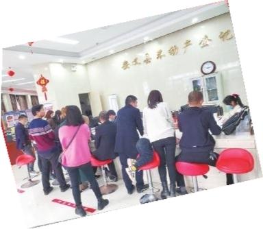 安义县不动产登记中心工作人员正在为群众办理业务。本报记者 余红举摄