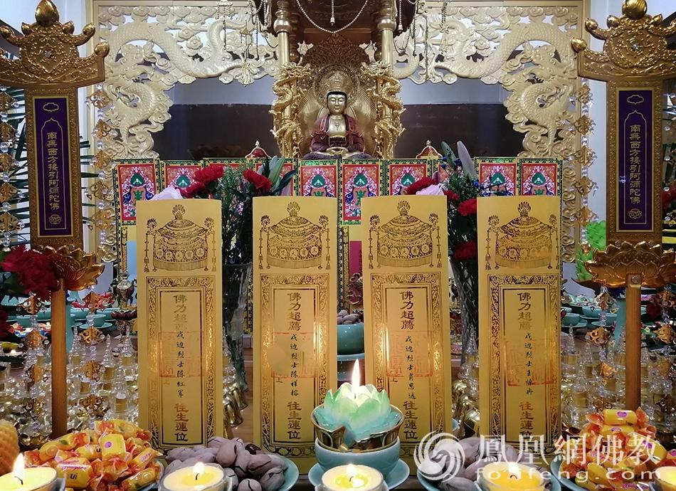 青海感应寺为四位戍边英烈书写禄位和莲位(图片来源:凤凰网佛教)