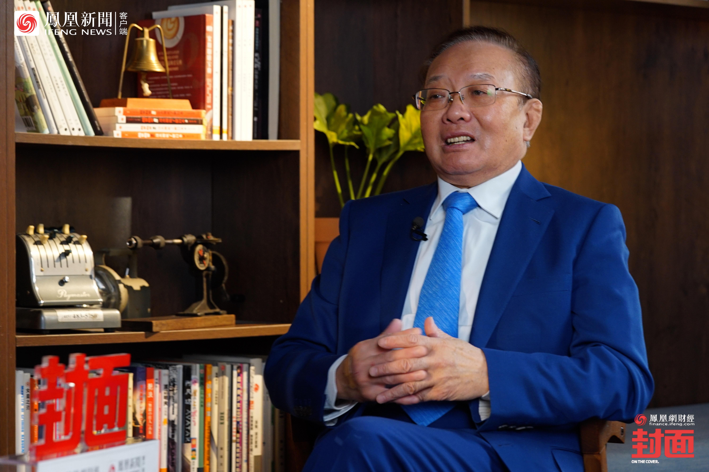 魏建国:中国经济2026年前有望世界第一|凤凰《封面》