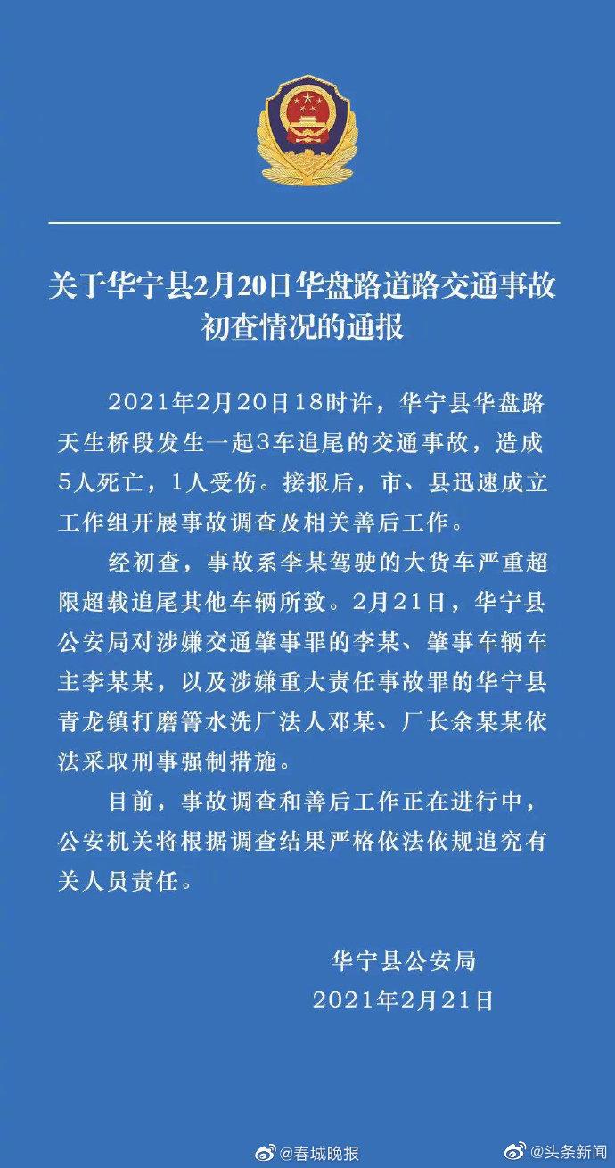 北京市刘琪案_终极一班1全集_张泉灵老公李铁前妻