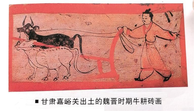 """牛年,关于牛的那些""""文化事儿"""""""