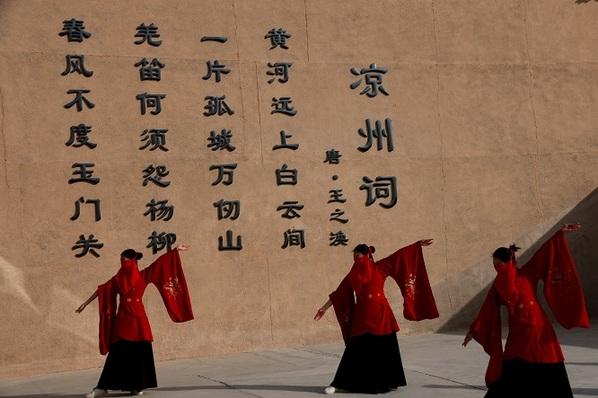工作人员在玉门关游客服务中心为游客表演汉舞