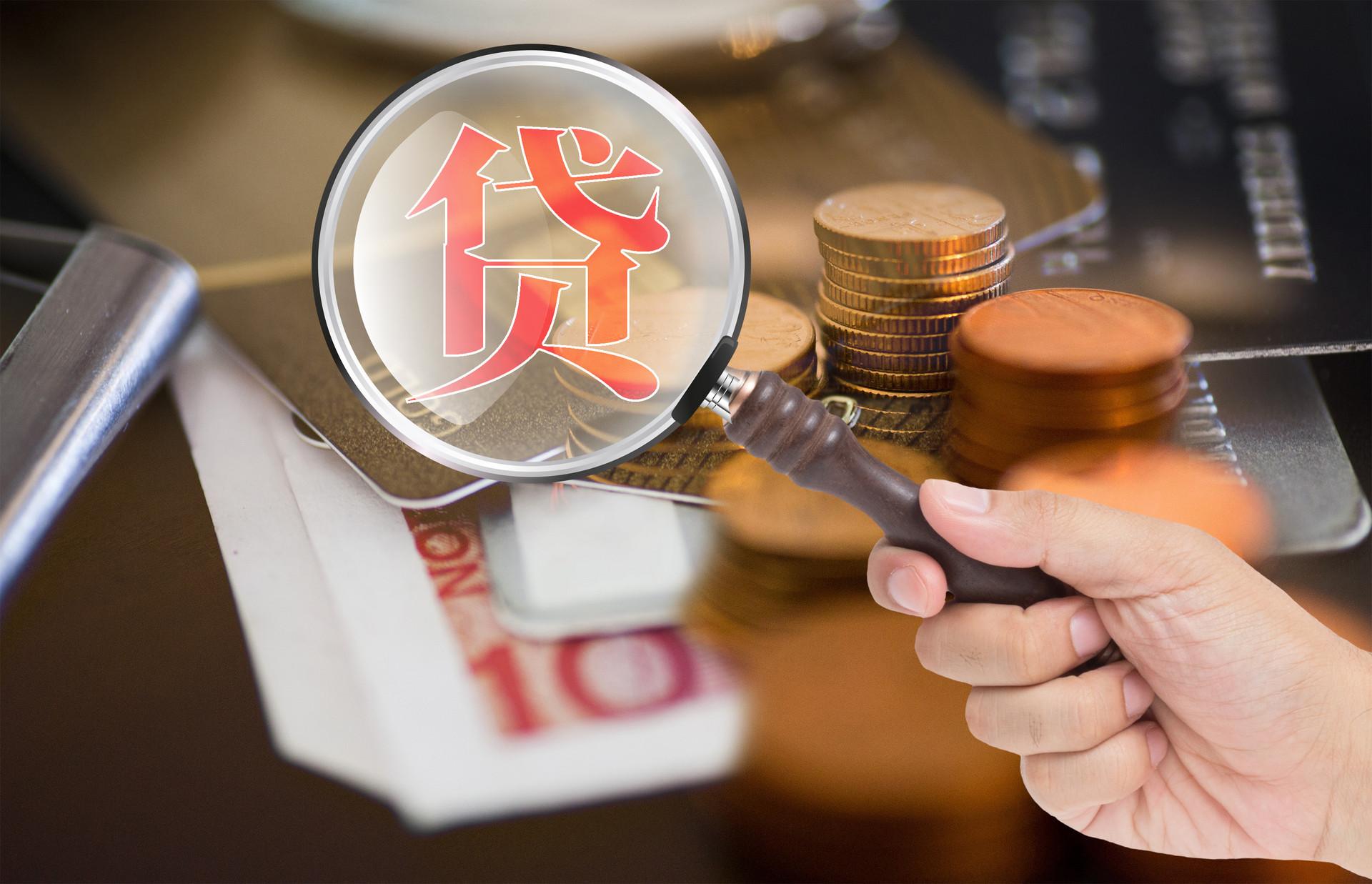 1月新增贷款633亿元 青岛存贷款均大幅增长