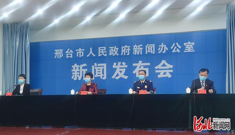图为邢台市疫情防控工作第35场新闻发布会现场。河北日报记者邢云摄