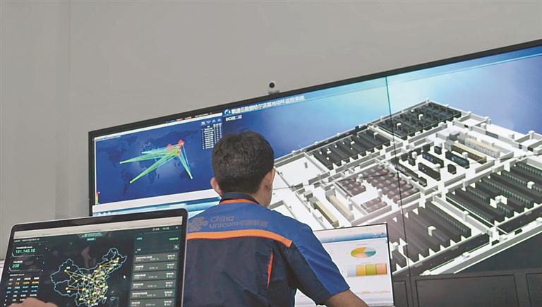 黑龙江联通云数据循环监控系统。 图片由中国联通黑龙江省分公司提供