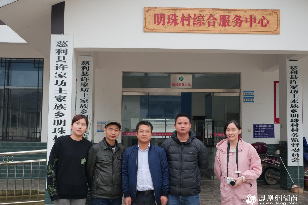 调研队与第一书记陈罗俊在明珠村综合服务中心前合影