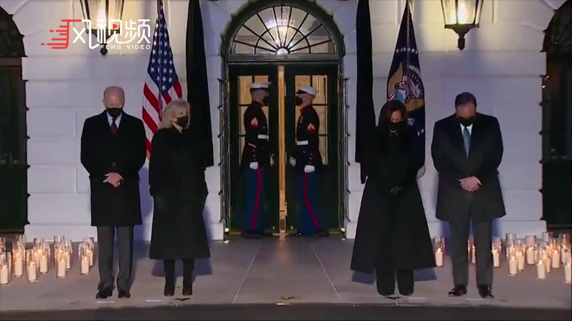 悼念美国新冠死亡超过50万,拜登致辞:美国会再次微笑起来
