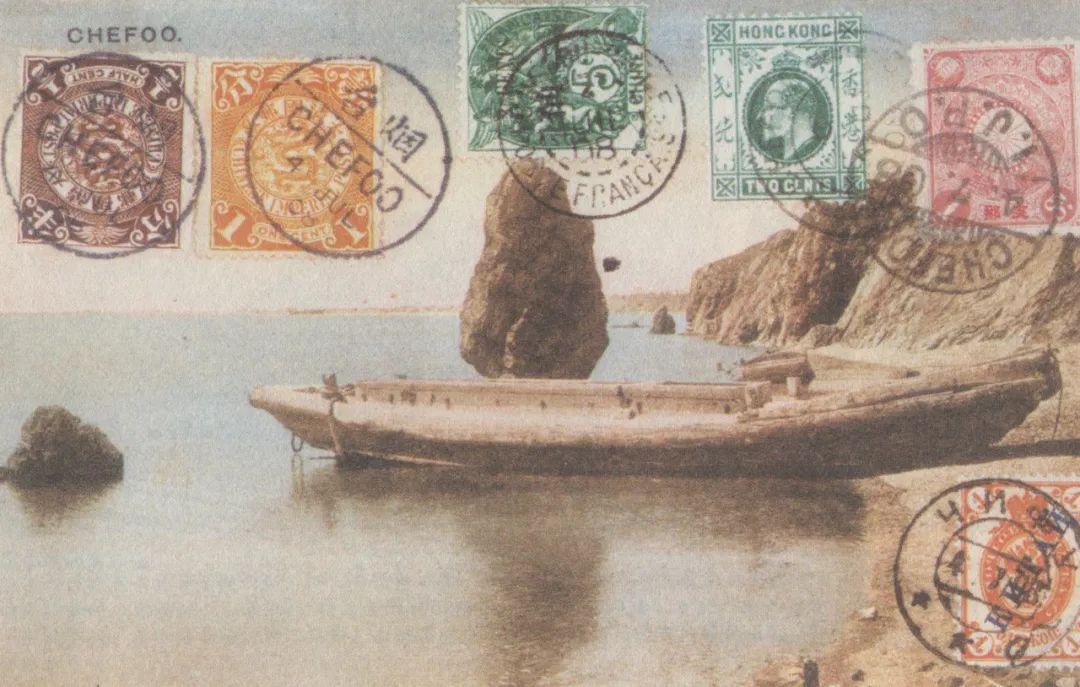 19世纪大清及法、英、日和俄的烟台邮局日戳