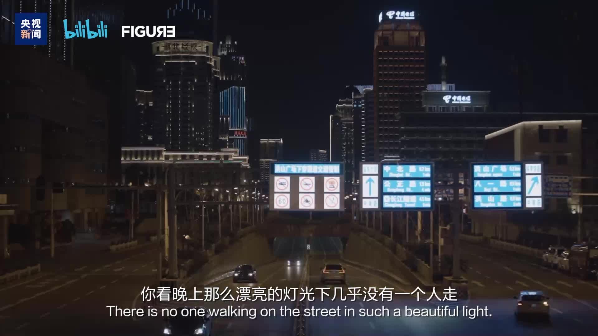 共筑中国梦|《在武汉》01