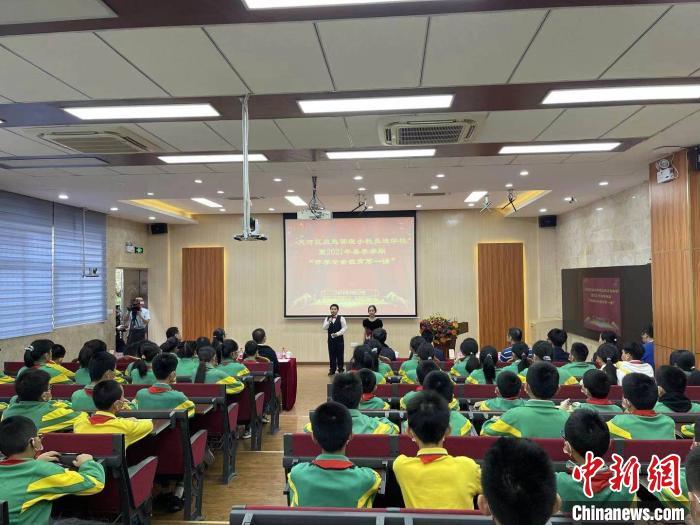 """广州多所中小学幼儿园同上""""开学安全第一课"""""""