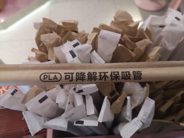 南京市新街口的一家奶茶店提供聚乳酸(PLA)可降解吸管 新华社记者 朱筱 摄