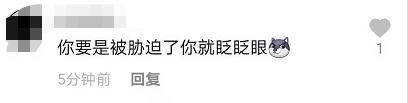 李湘被曝租房后留下满屋垃圾,回应:离开前已打扫干净