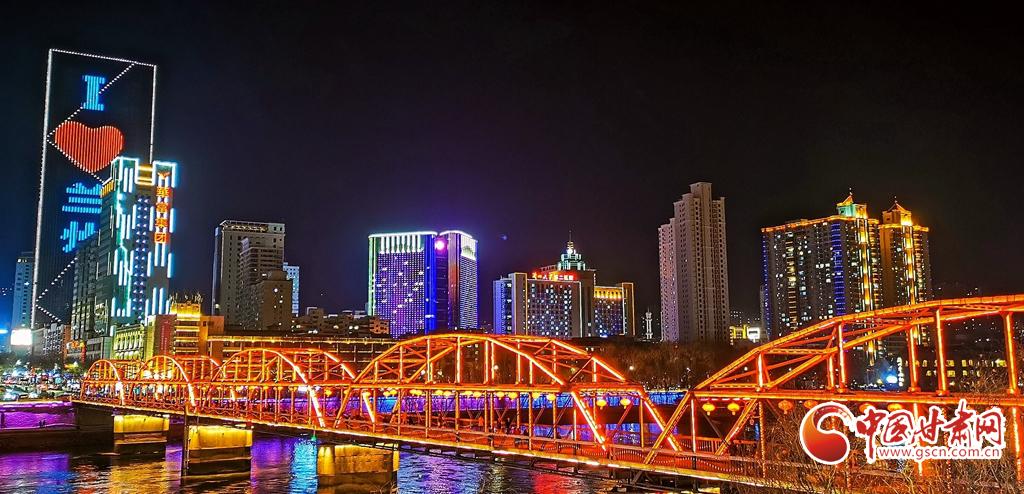 2月21日,兰州中山铁桥灯火璀璨。(手机拍摄)