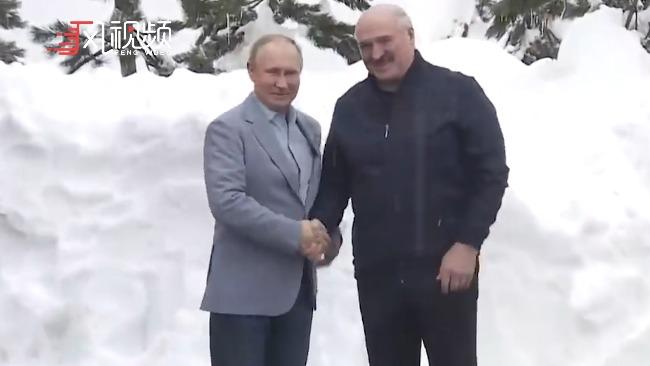 普京会见白俄罗斯总统,两人还一同滑了雪