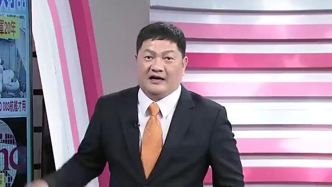 """台名嘴吹嘘台湾在世界经济中的""""地位"""" 网友听不下去了"""