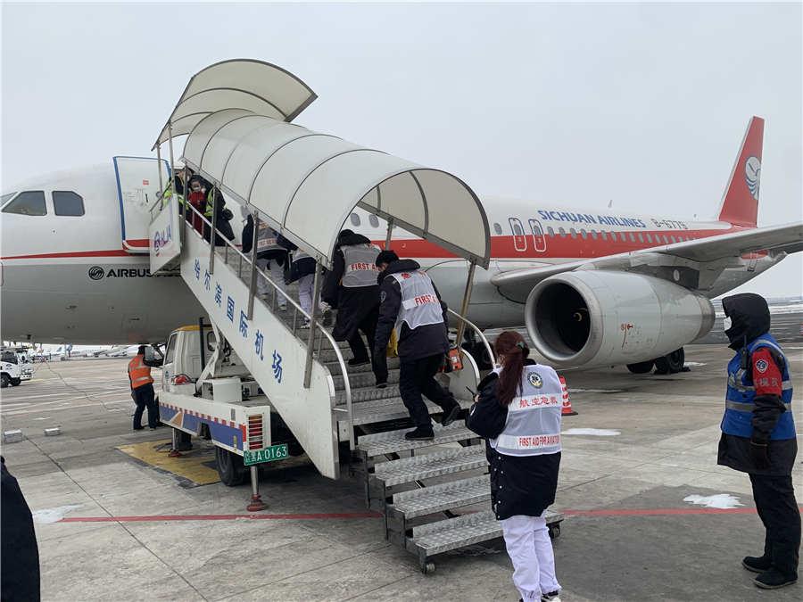 哈尔滨机场:万米高空上演生命接力