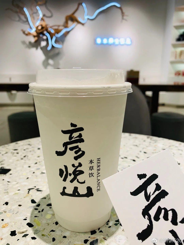 weibo@饼饼520