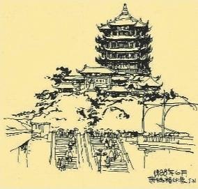 向欣然1988年绘制的黄鹤楼印象草图。