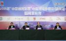 """2021年""""中国体育彩票杯""""中国游泳争霸赛即将在肇庆举行"""