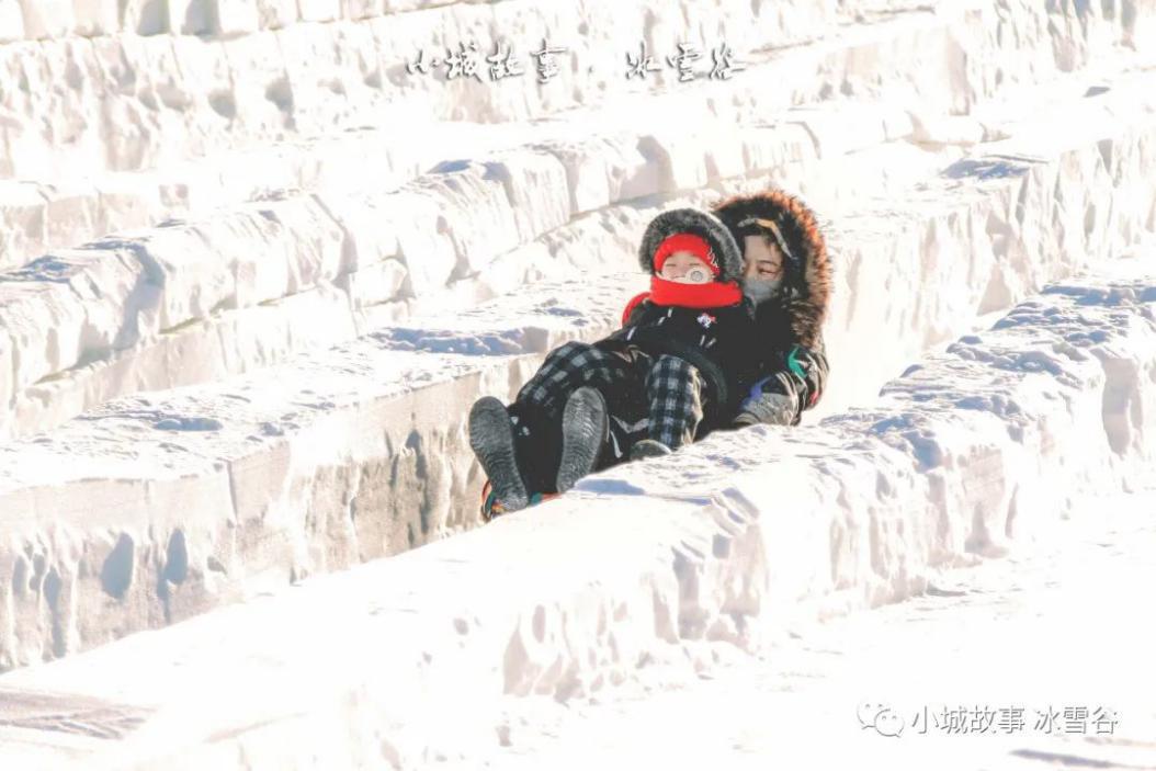 七台河小城故事·冰雪谷