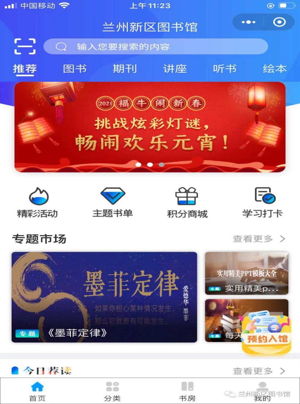 看秦腔耍社火逛庙会……兰州新区邀你闹元宵!