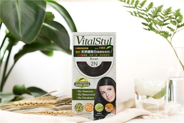 健康植物染发剂就选西班牙Vital