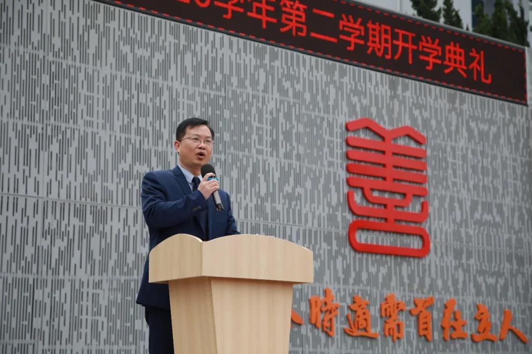 瑞安第十中学校长王安国:激扬青春斗志,建设活力十中
