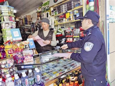 辖区民警上门告知商户烟花爆竹禁限放规定。