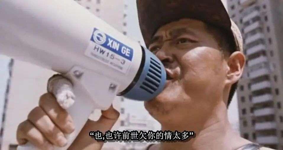 赵本山在《有话好好说》中的客串