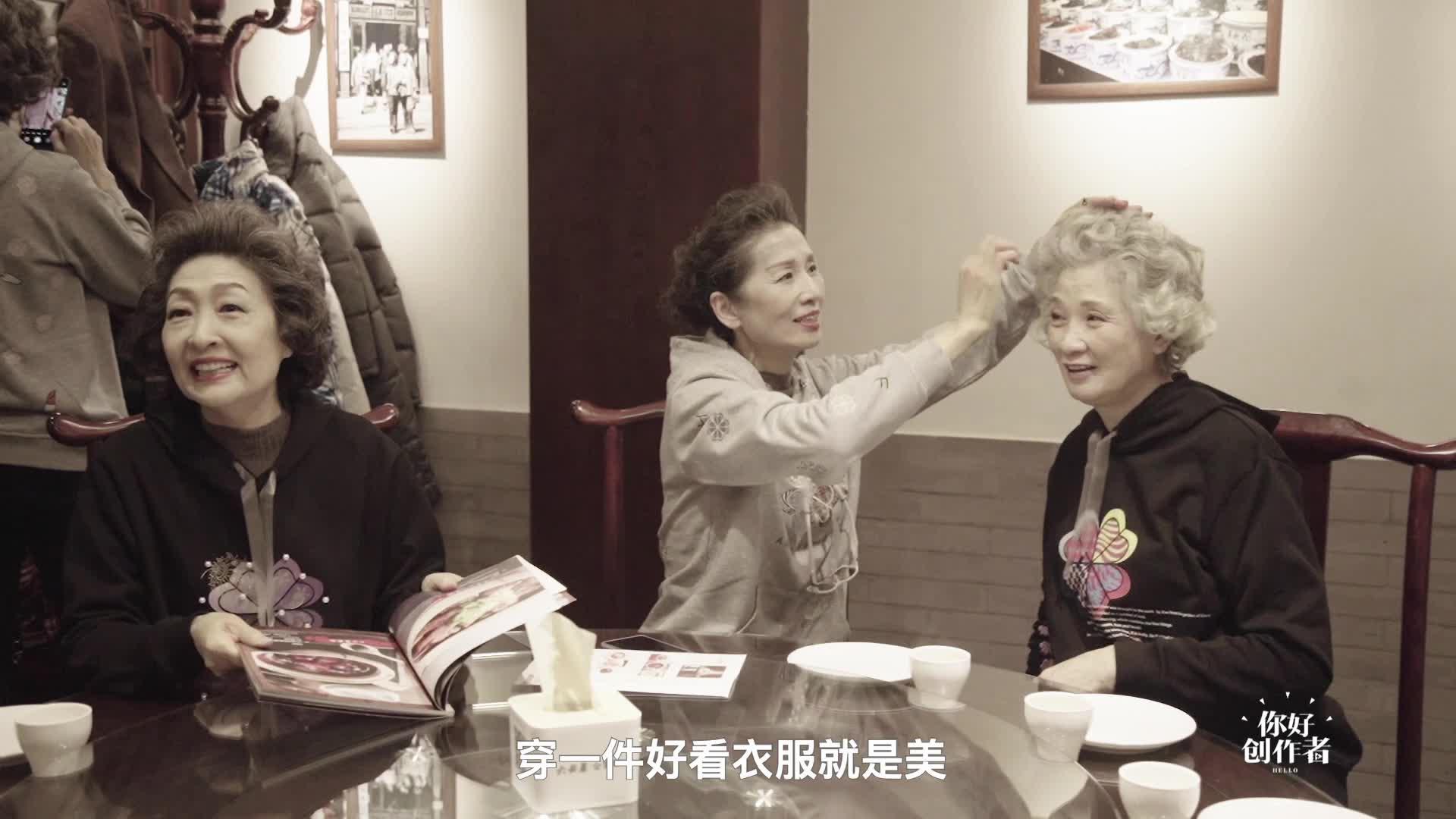 时尚奶奶:其实老有它的美,有它更深韵味的美