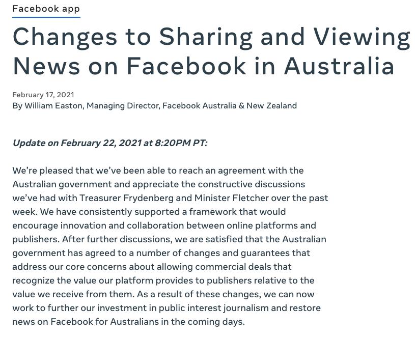Facebook更新后的声明