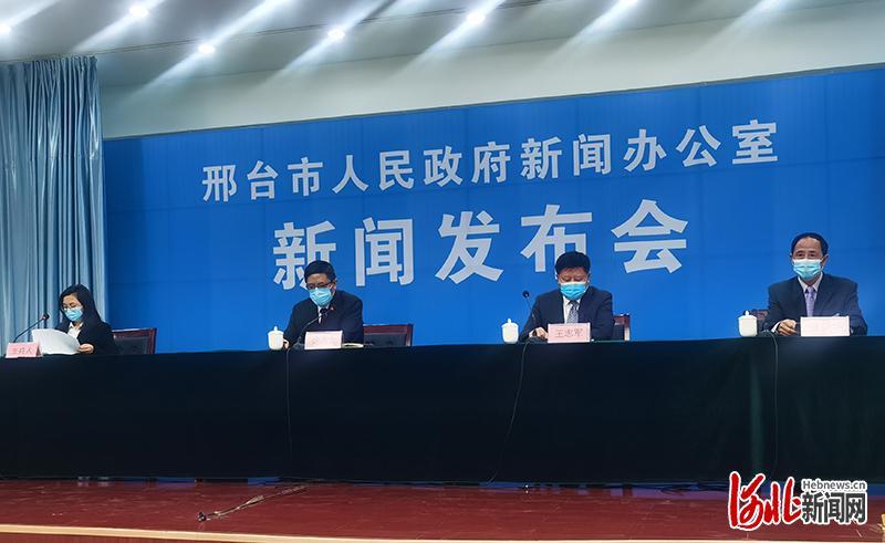 2月22日下午,邢台市政府新闻办公室举行新闻发布会,介绍2020年邢台市国民经济形势情况。图为发布会现场。河北日报记者邢云摄