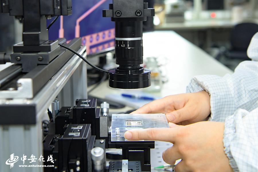 检验中的毫米波芯片
