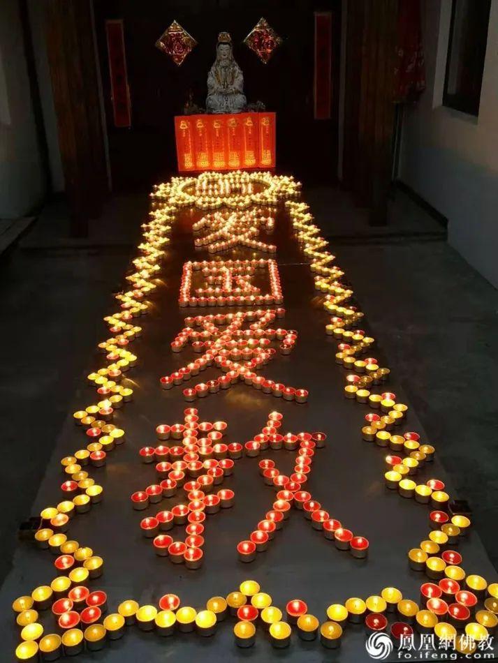上海萧泾古寺供灯,为戍边英烈祈福(图片来源:凤凰网佛教)