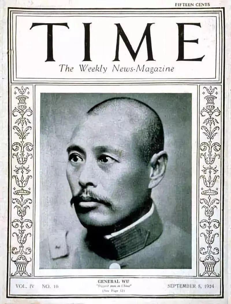 1924年9月8日出版的《时代》杂志,封面人物直系军阀首领吴佩孚