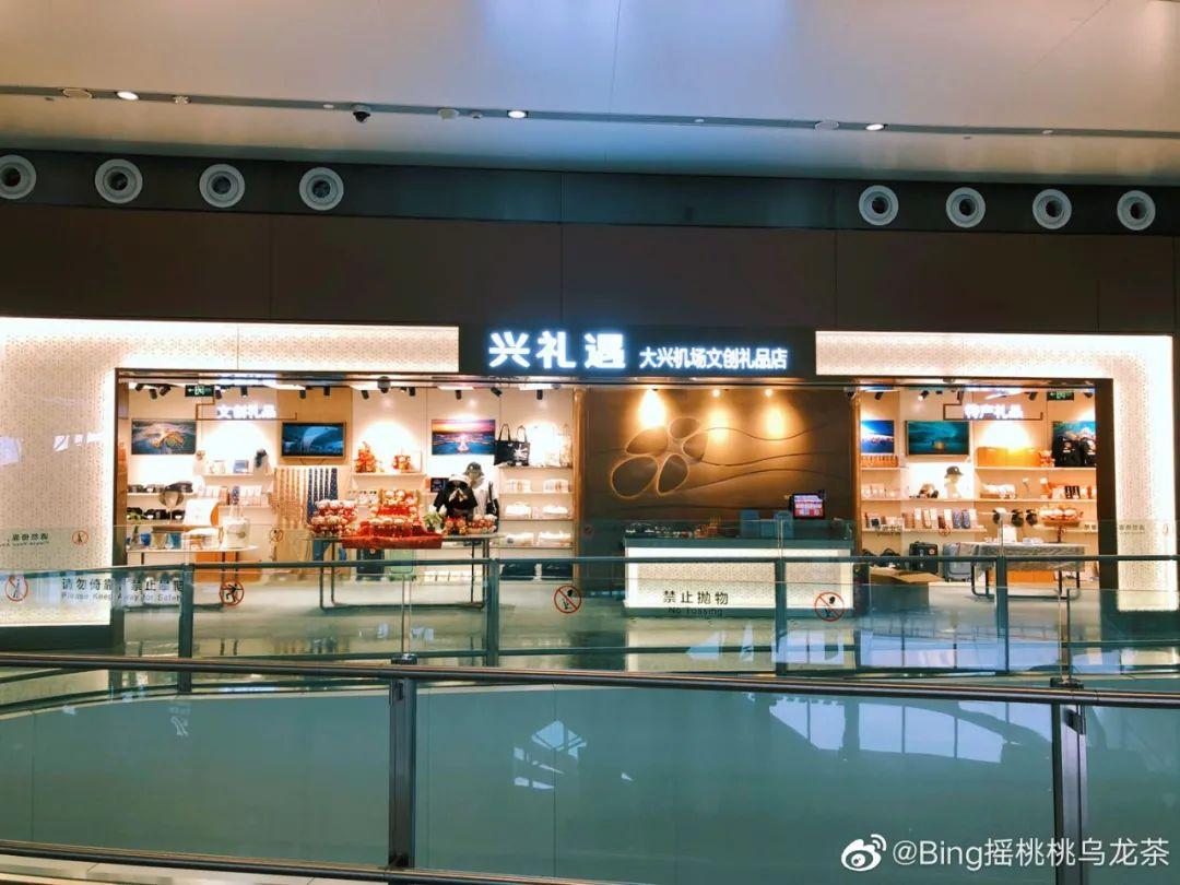 weibo@Bing摇桃桃乌龙茶