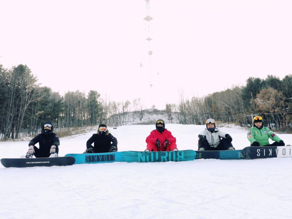 鹤岗市凤凰山滑雪场