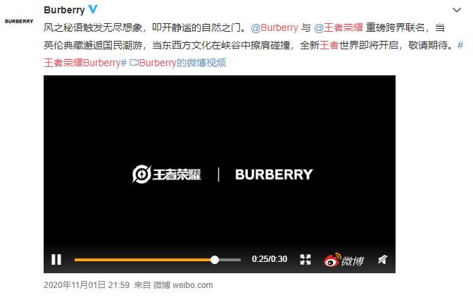处处皆头排……Burberry革新之路能走通吗?